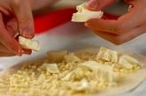 米粉のヘルシーピザの作り方4