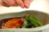 シシトウの黒コショウ炒めの作り方1