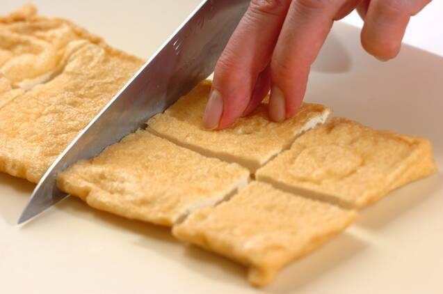 シイタケと油揚げの甘辛煮の作り方の手順2
