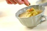 春キャベツのカレークリームスープの作り方2