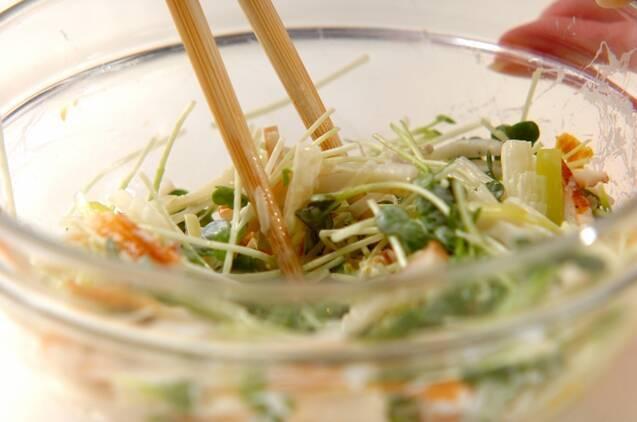ネギとちくわのユズ風味マヨネーズ和えの作り方の手順3