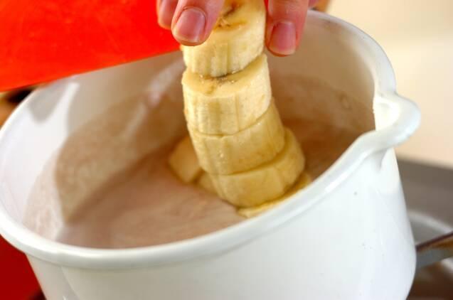 小豆の温かいチェーの作り方の手順3
