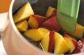 サツマイモの甘煮の作り方3