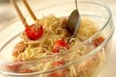 トマトとホタテの冷製カッペリーニの作り方3