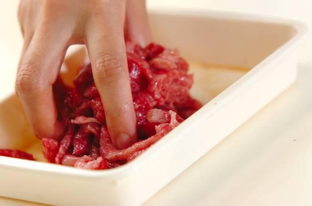 牛肉とカボチャのピリ辛炒めの作り方の手順1