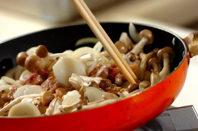 里芋のクリームグラタンの作り方の手順6