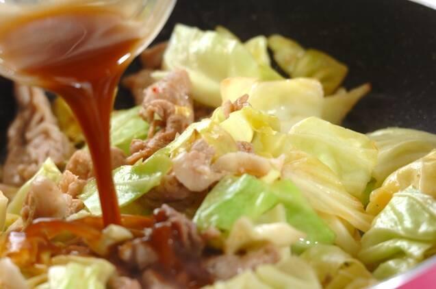 豚肉とキャベツのオイスター炒めの作り方の手順4