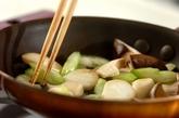 セロリとエリンギのサッと炒めの作り方1