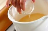 梅酒ゼリーの作り方2