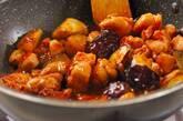 鶏とナスの辛みそ丼の作り方5