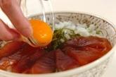 漬けマグロとめかぶの丼の作り方2