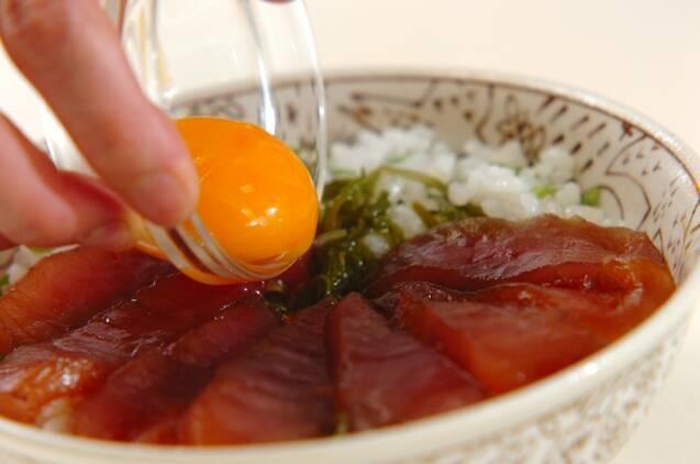 漬けマグロとめかぶの丼の作り方の手順4