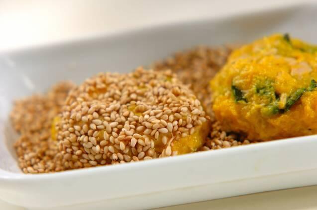 カボチャとツナのゴマ焼きの作り方の手順3