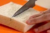 三色サンドの作り方1