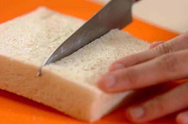 三色サンドの作り方の手順1