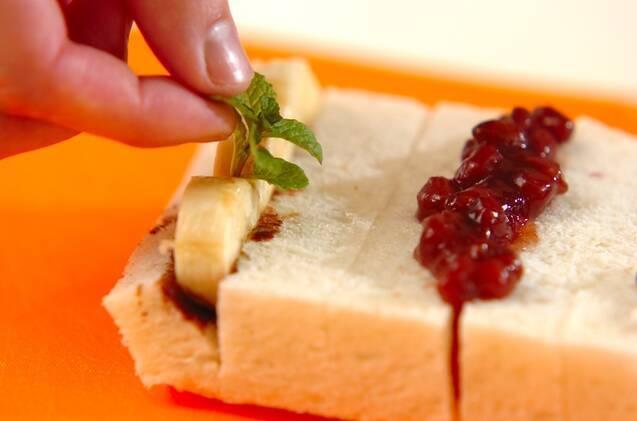 三色サンドの作り方の手順5