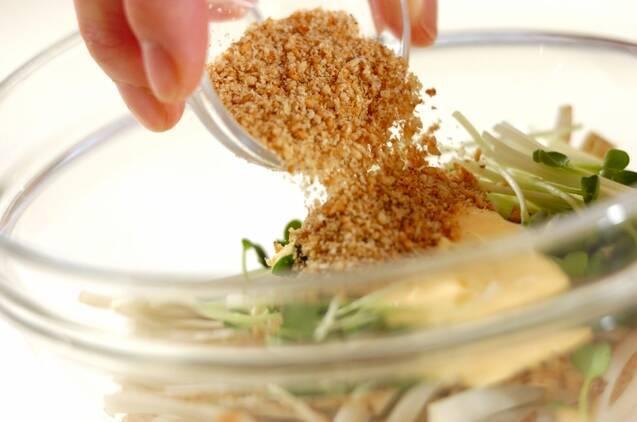 さっぱり副菜!ゴボウサラダの作り方の手順3