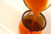 ホットオレンジティーの作り方1