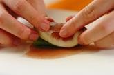 イチジクの生ハム巻きの作り方1
