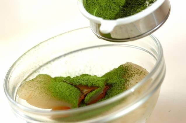 抹茶のお汁粉の作り方の手順1