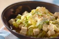 キャベツと豆腐の卵白とじ