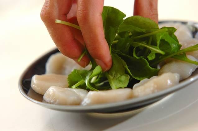 ホタテとルッコラのシンプルカルパッチョの作り方の手順2