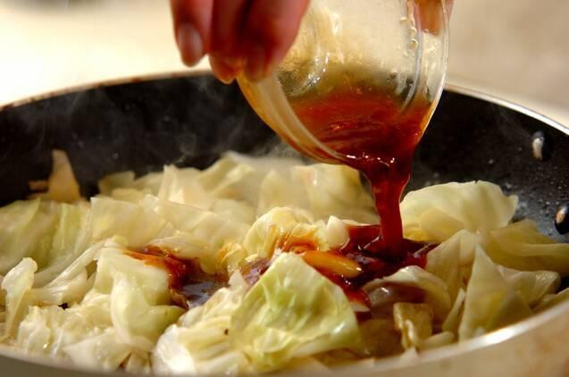 豚とキャベツのオイスター炒めの作り方の手順5