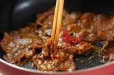 みそ漬け牛タン丼の作り方1