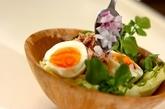 ツナとゆで卵のサラダの作り方1