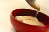 豆腐のショウガあんかけの作り方2