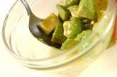 鮭とアボカドのサラダの作り方1