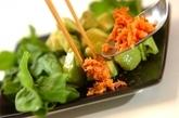 鮭とアボカドのサラダの作り方2