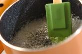日本酒シャーベットの作り方1