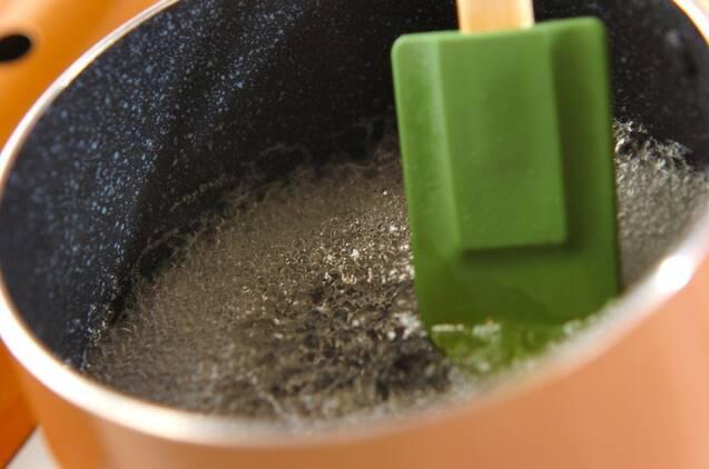 日本酒シャーベットの作り方の手順2