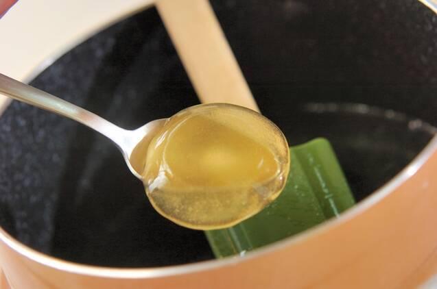 日本酒シャーベットの作り方の手順3