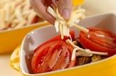 カキとトマトのチーズ焼きの作り方2