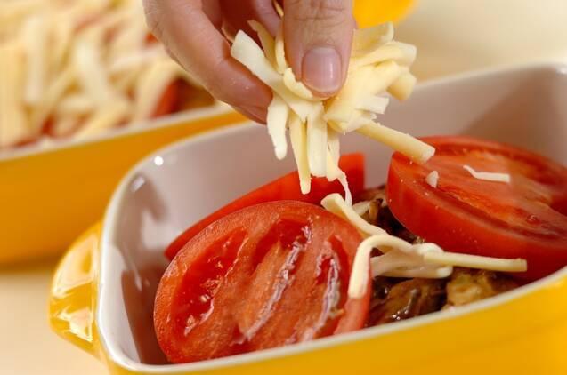 カキとトマトのチーズ焼きの作り方の手順4