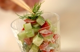 パプリカとセロリのサラダの作り方2