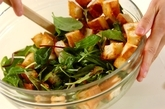 サーモンとバゲットのサラダの作り方1