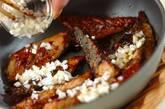 サバの竜田揚げバルサミコ風味の作り方4