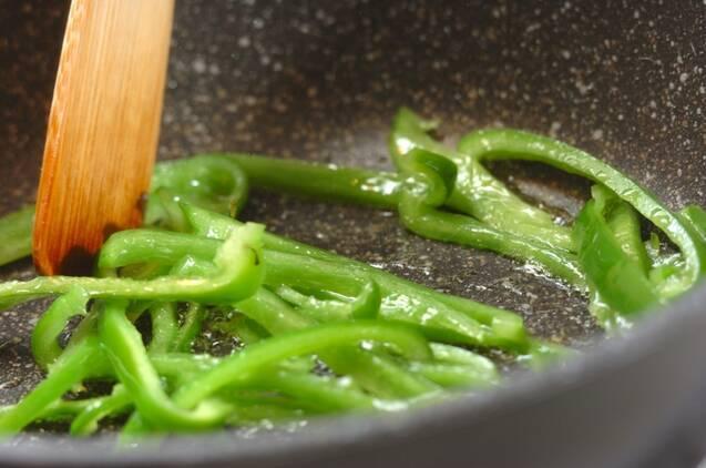 切干し大根の油炒めの作り方の手順2