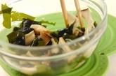 ワカメとエリンギのピリ辛和えの作り方2