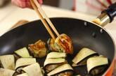 ナス餃子の作り方7