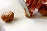 マッシュルームと厚切りベーコンのアヒージョの作り方1