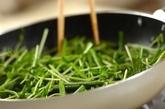 豆苗の塩炒めの作り方1