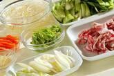 豚肉と野菜の炒めものの下準備1