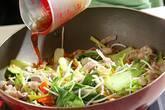 豚肉と野菜の炒めものの作り方10