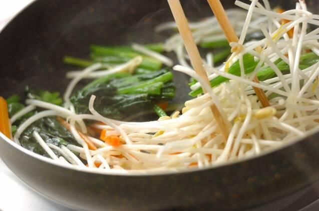 レバーとホウレン草の塩麹炒めの作り方の手順3