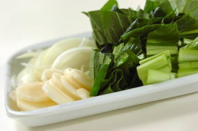 小松菜の和風スープの作り方の手順1