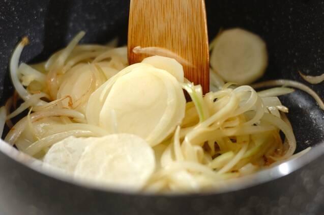 小松菜の和風スープの作り方の手順2